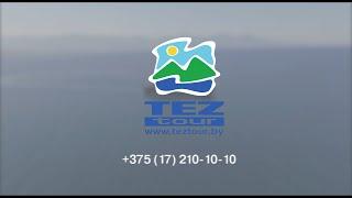 Идеальное место для отдыха, Греция, Пелопоннес. Часть 1 | TEZ-TOUR(, 2016-07-13T15:22:20.000Z)