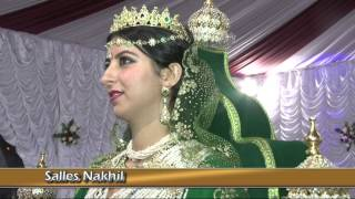 Afrah Maghreb Arabi Oujda