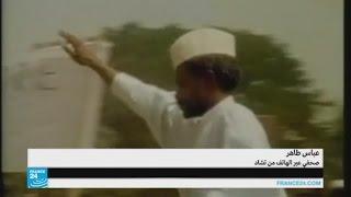 كيف كان وقع الحكم بالسجن المؤبد على الرئيس التشادي السابق حسين حبري؟