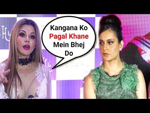 Rakhi Sawant Insults Kangana Ranaut For Fighting With Media Mp3