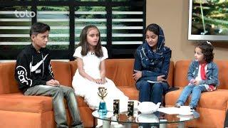 بامدادخوش - نگین - در این بخش هدیه، سلیمه، سهیل و فرنوش (کودکان با استعداد) دعوت شده اند