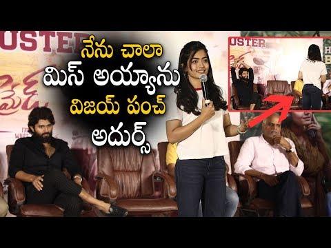 Rashmika Mandanna Speech