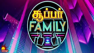 """Super Family 