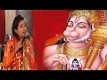 Download New Ram Hanuman Bhajan 2017 || Rawan Ka Kaal || मनीषा रावत || DJ Movies MP3 song and Music Video