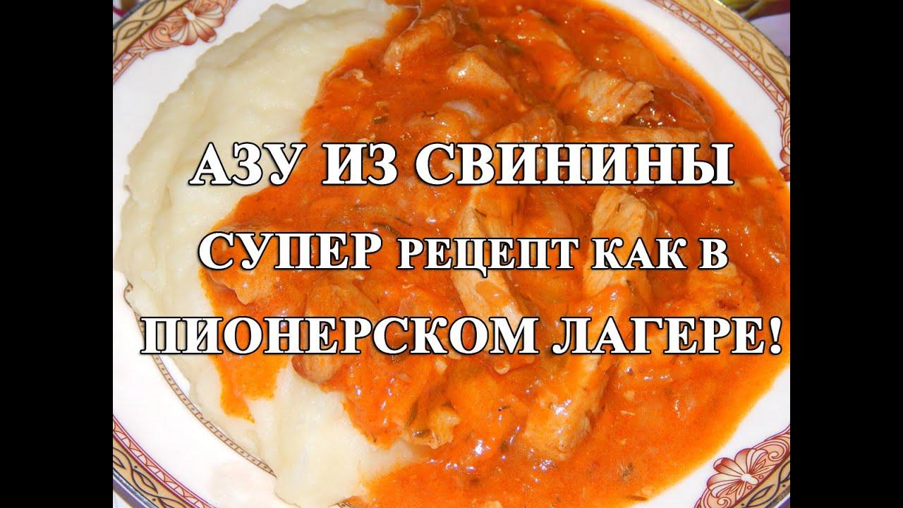 Хочу научиться готовить простые рецепты