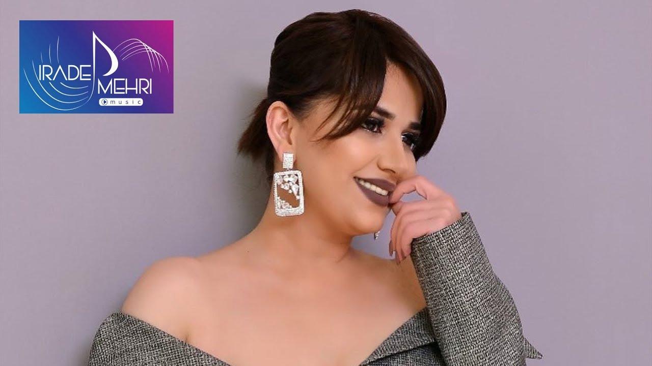 Irade Mehri O Adam 2018 Official Audio Youtube