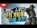 GTA5(온라인) 데스킹 게임머니, D3SK1NG VIP 핵 판매