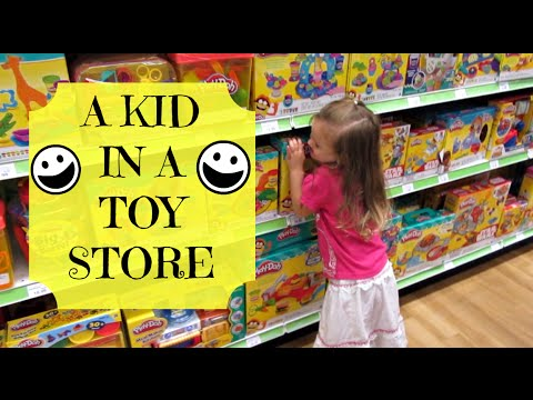 A Kid In A Toy Store {June 6, 2016 Vlog}