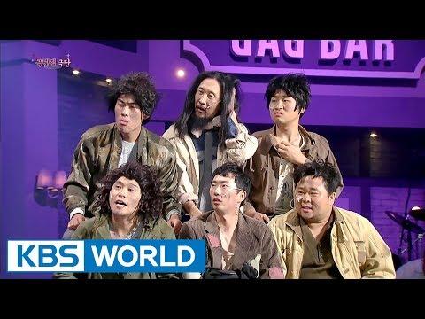Extreme Theater Troupe |  극닥전 극단 [Gag Concert / 2017.10.21]