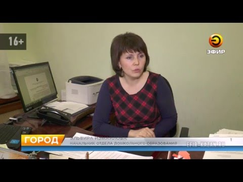 В Министерстве образования прокомментировали подорожание оплаты за детсад