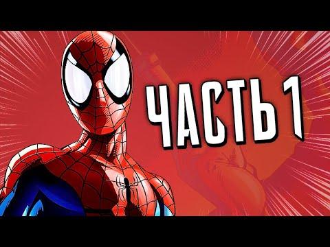 Смотреть мультфильм ultimate spider man
