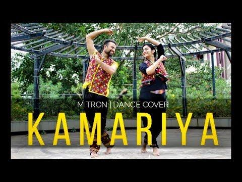 Kamariya – Mitron  Jackky Bhagnani   Kritika Kamra   Darshan Raval   choreographed by Kaustubh Joshi