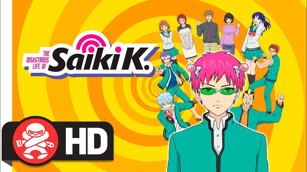 The Disastrous Life of Saiki k. Complete Season 1 - Official Trailer - YouTube