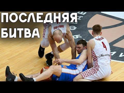 """Битва мужской команды во втором домашнем матче против """"Самары"""""""