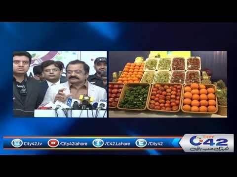 لاہوریوں کو معیاری اور اچھا کھانا کھلانے کے لیے پنجاب فوڈ اتھارٹی نے ایک فوڈ فیسٹیول کا انعقاد