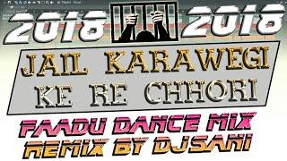 Faadu Dance Mix●Jail Karawegi Ke Re Chhori●Remix By(Djsani)Mp3 And Flp Project Free Download