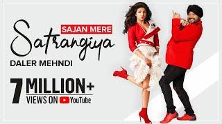 Sajan Mere Sathrangiya | Ek Dana |  Daler Mehndi | Priyanka Chopra | Superhit Punjabi Song | BHANGRA