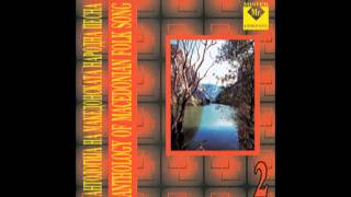 ACO ANDONOV - Mori mome Magde - Anthology Of Macedonian Folk Song Vol. 2