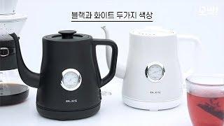 [신세계TV쇼핑] 오싹 - 클래식 전기주전자