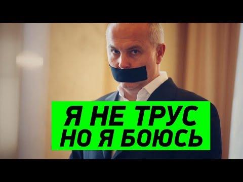 Шуфрич ИСПУГАЛСЯ Путина! Скандал на украинском телевидении