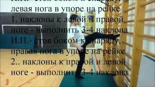 Мой фильм ГТО 1