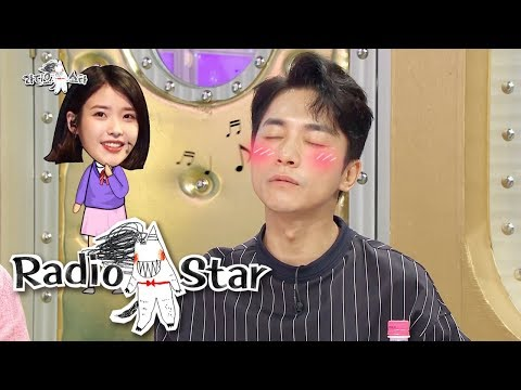 Kim Young Min Became More Careful While Working With IU [Radio Star Ep 577]