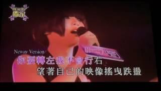 方皓玟 Charmaine Fong 2011 Music Live 孤 獨 探 戈