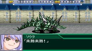 Attacks of Bio Kentro from Zoids: Genesis.