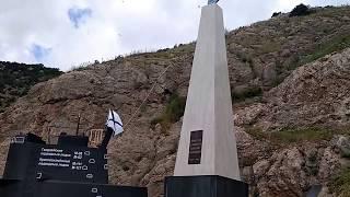 СЕВАСТОПОЛЬ-БАЛАКЛАВА: памятник Героям-подводникам Великой Отечественной войны