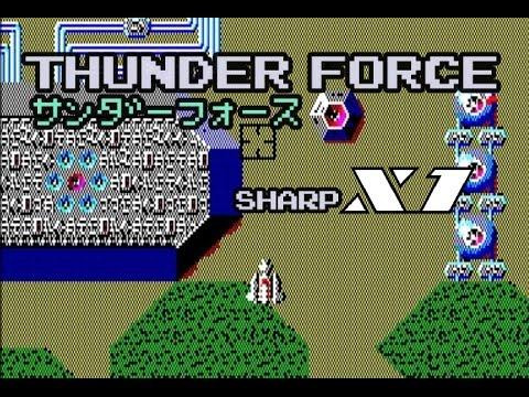 サンダーフォース SHARP X1 THUNDER FORCE レトロ PC ゲーム