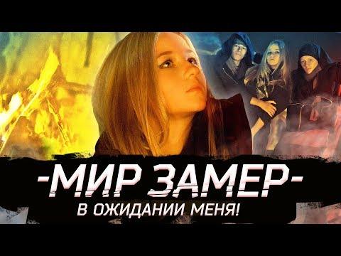 Катерина Гордеева: Не делать больно — я думаю, в этом и