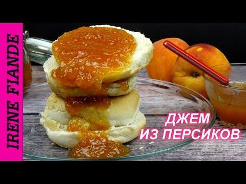 рецепт джемов фото
