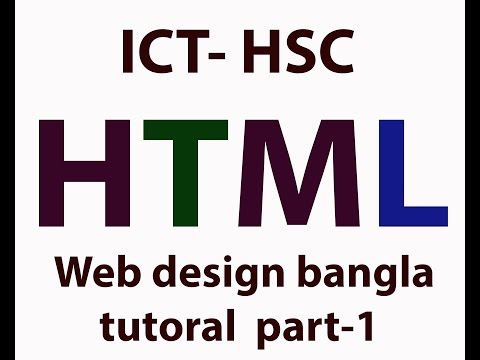 HTML Programming With ICT-HSC/ HTML Programming  Tutorial With Web Design