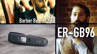 Panasonic Beard Trimmer Designed for Long Beard   ER-GB96