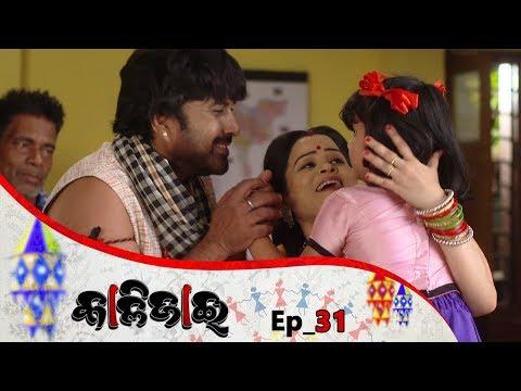 Kalijai | Full Ep 31 | 18th Feb 2019 | Odia Serial – TarangTV thumbnail