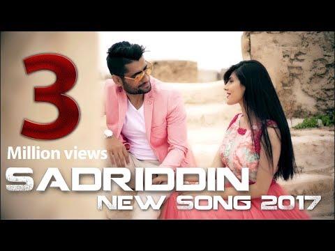 Sadriddin - Az mani ya na NEW SONG 2017صدرالدین - از منی یا نه - Садриддин Начмиддин