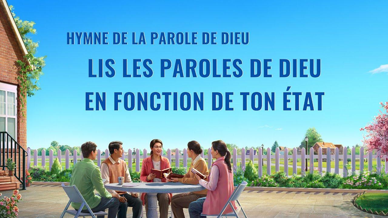 Cantique en français 2020 « Lis les paroles de Dieu en fonction de ton état »