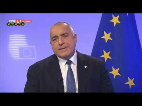 Бойко Борисов: Винаги съм за една силна и обединена Европа и се опитвам да балансирам между крайните настроения, които се пораждат в ЕС. Далече не съм в едната позиция само канцлера Меркел или от другата само Виктор Орбан. Много по-дейни в момента са Италия, Гърция, Кипър и Вишеградската четворка.
