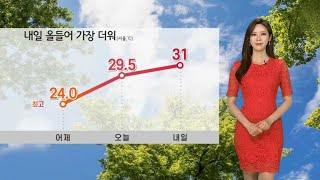 [날씨] 내일 더 덥다…서울 31도, 올 최고 더위 /…