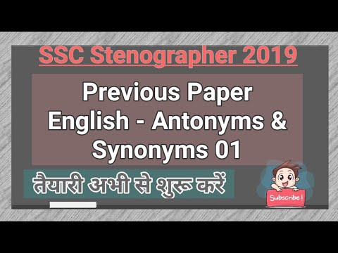 Antonyms &  Synonyms 5 Feb 2019 - SSC Stenographer 2018 Paper