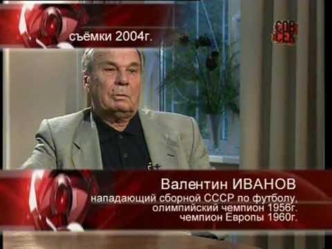 Lev Yashin Documentary: Вратарь № 1