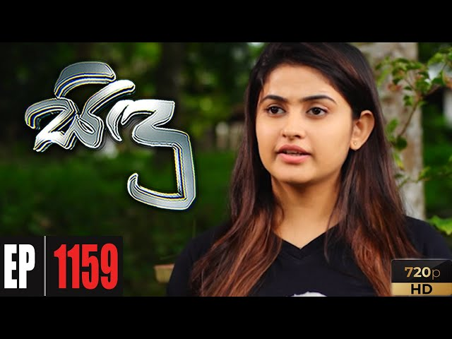 Sidu | Episode 1159 20th January 2021