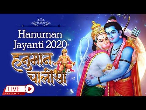 LIVE: Hanuman Jayanti 2020 Celebration | Hanuman Chalisa | हनुमान चालीसा