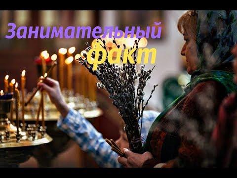 Почему Католики и Православные Крестятся по-разному? Занимательный факт!