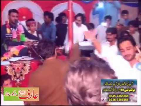 Akho ha unkon dil na Dukhawy Singer Tariq Sial By Aziz Jaan