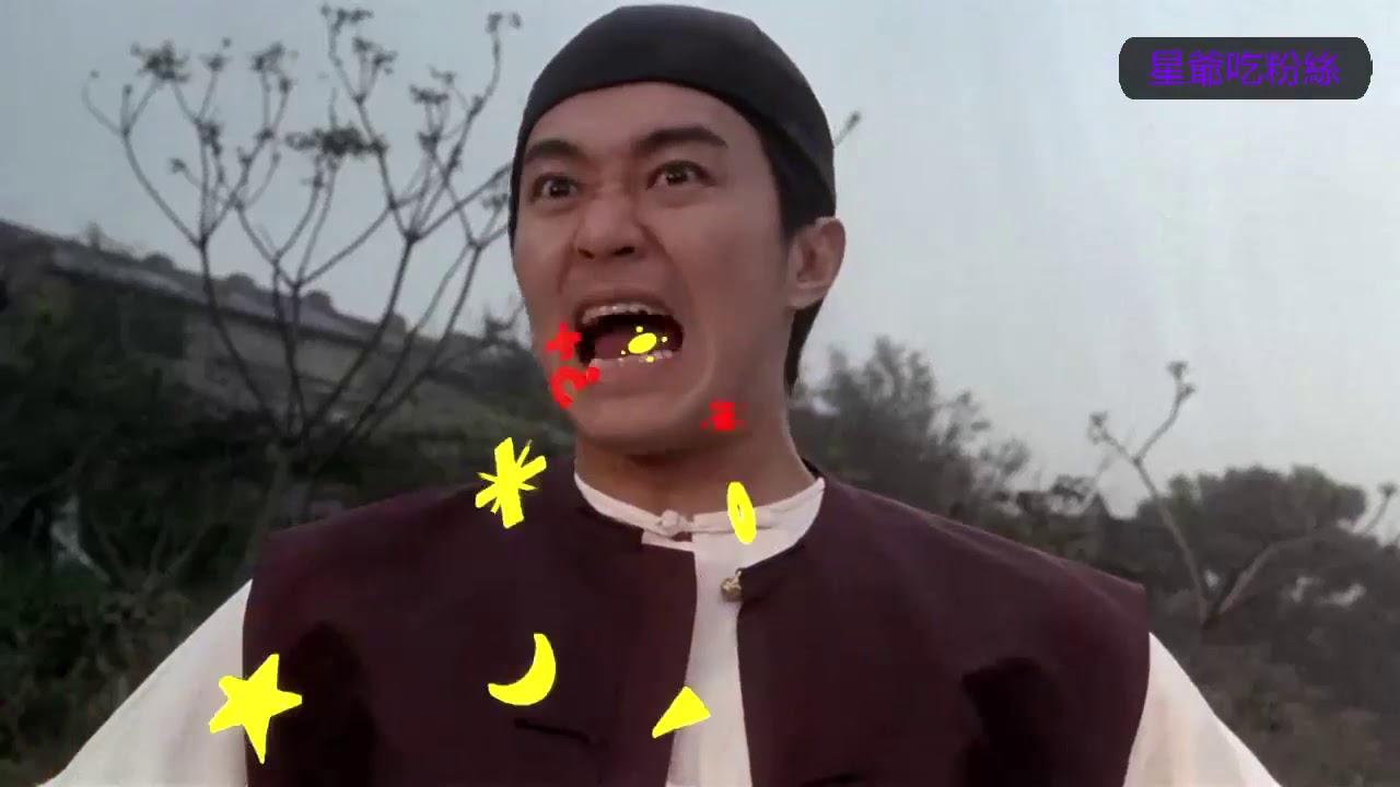 九品芝麻官 精華片段下