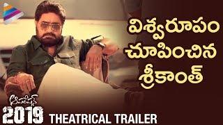 srikanths-operation-2019-theatrical-trailer-diksha-panth-2018-latest-telugu-movie-trailers