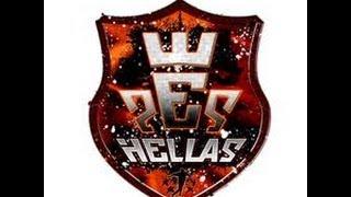 Βίντεο 99 Πώς Βάζουμε το We Hellas Patch Στο Pro Evolution Soccer 2013