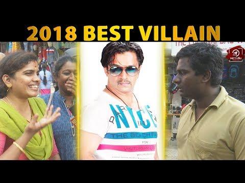 Best Villain Of 2018   Arjun   Prakash Raj   Pariyerum Perumal   Ratsasan   Rewind 2018