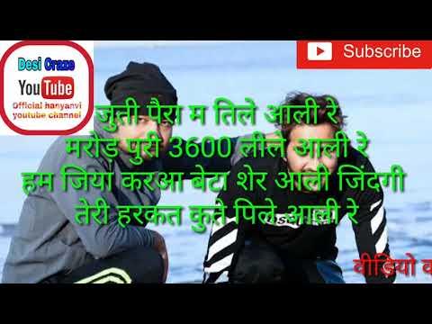 Z black MD KD Haryanvi full song Hindi lyrics videos